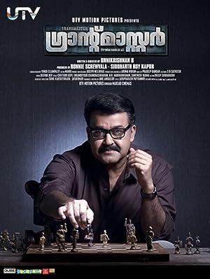 دانلود زیرنویس فارسی فیلم Grandmaster 2012