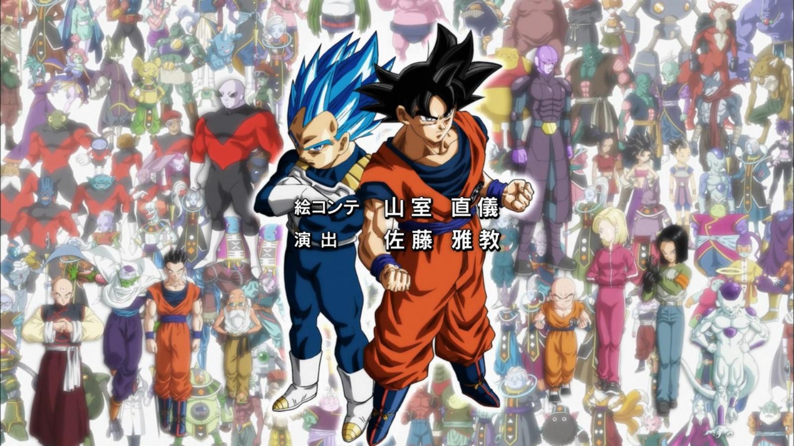 Dragon Ball Super A Miraculous Conclusion Farewell Goku Until