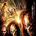 The Forgotten Ones (2009)