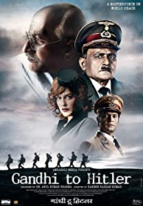 Movies latest downloads Gandhi to Hitler [x265]
