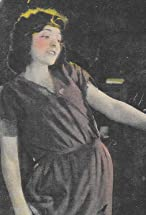 Hazel Keener's primary photo