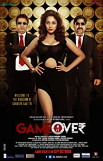 Game Over (IV) (2017)