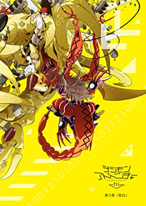 Digimon Adventure Tri. 3: Confession full movie streaming