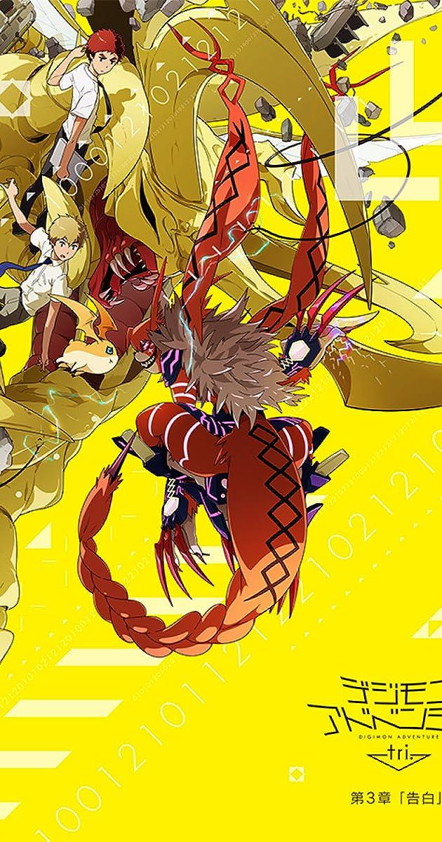 Subtitle of Digimon Adventure Tri. 3: Confession