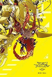 Primary photo for Digimon Adventure Tri. 3: Confession