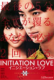 Initiation Love Poster