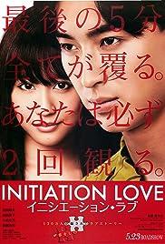 Initiation Love  izle