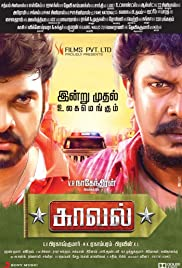 Kaaval Poster