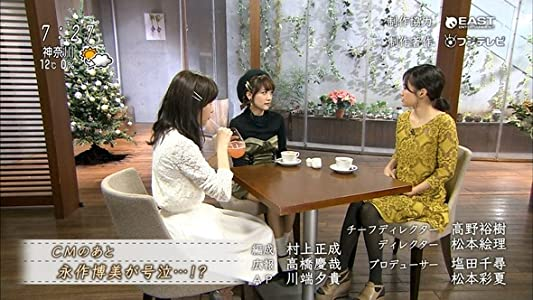 Sites for free movie downloads Shinji Aoyama, Tadanobu Asano \u0026 Susumu Terajima [hd1080p]