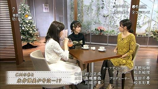 New movies mp4 hd free download Masachika Ichimura, Takeshi Kaga and Kumiko Mori [hdv]