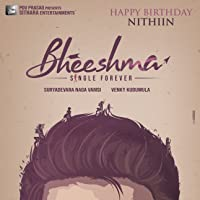 Bheeshma 2020 Images Imdb