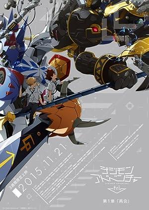 Digimon Adventure tri. 1: Saikai