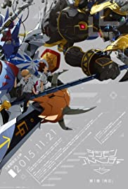 Digimon Adventure tri. Part 1: Reunion Poster