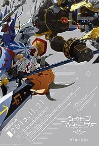 Primary photo for Digimon Adventure tri. Part 1: Reunion