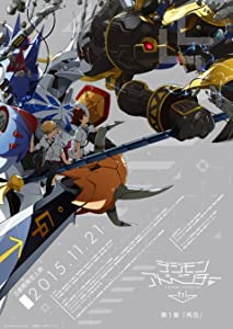 Movies recommended to download Digimon Adventure tri. Saikai by [HDR]