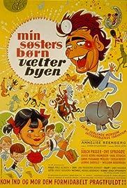 Min søsters børn vælter byen Poster