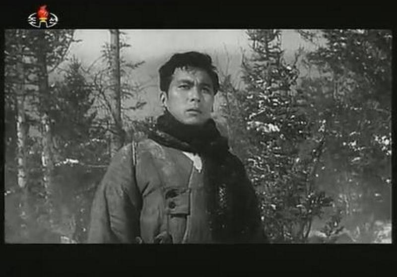 Mt. Paekdu ((1980))