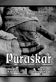 Puraskar Poster