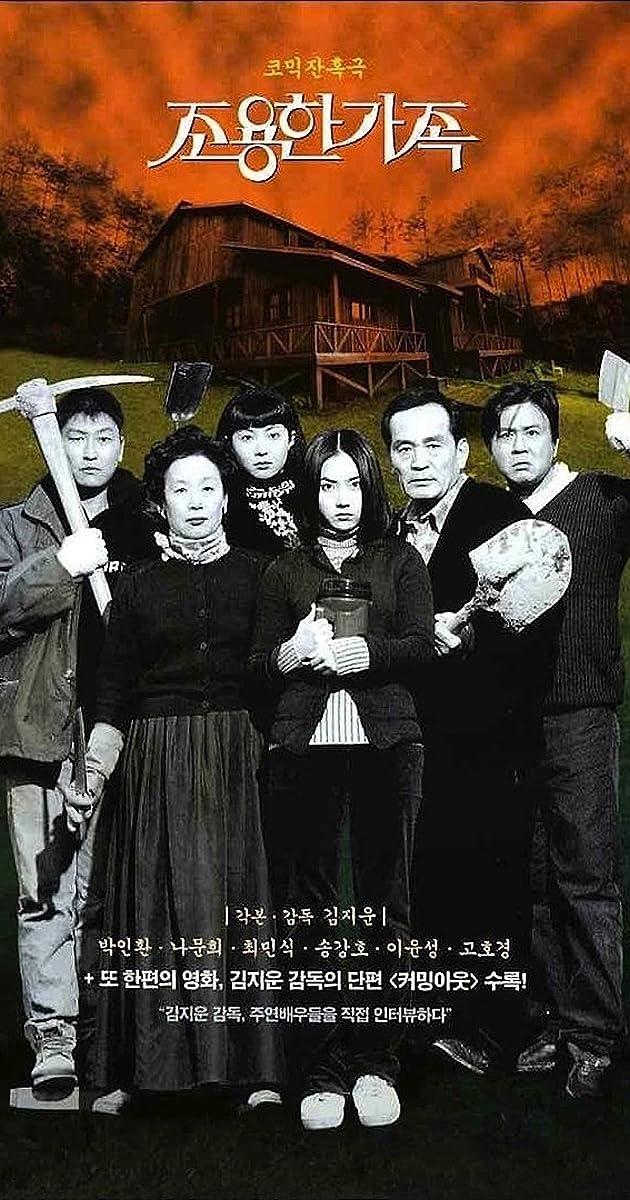 Image Choyonghan kajok