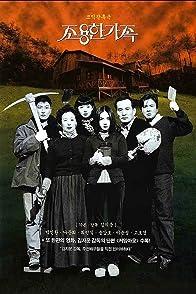 The Quiet Familyหนังตลกร้ายที่ดูจบแล้วจะขำไม่ออก
