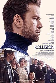 Nikolaj Lie Kaas in Kollision (2019)