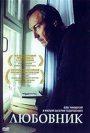 Lyubovnik Poster