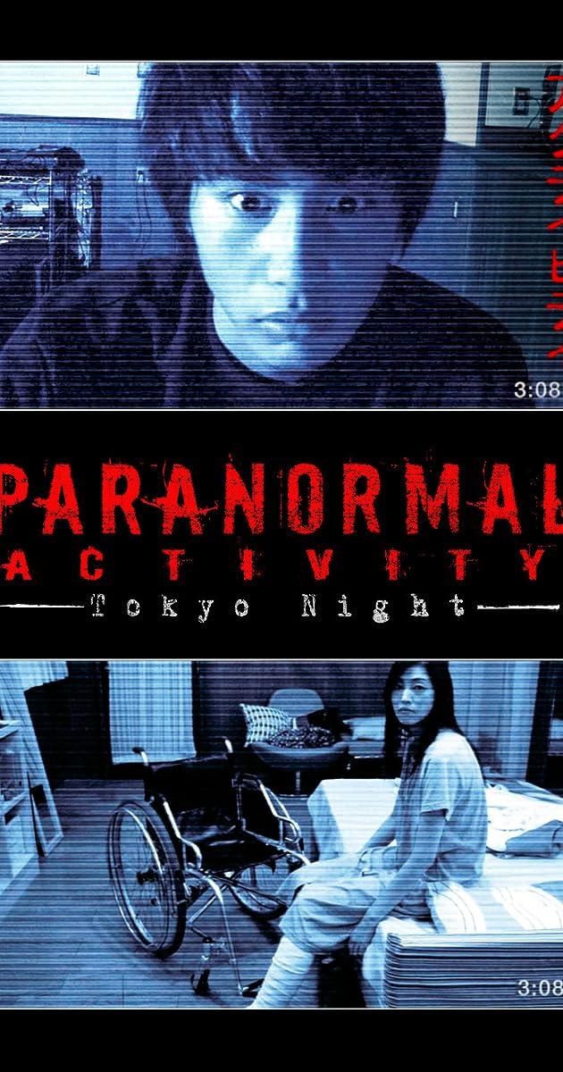 Paranormal Activity 2 Tokyo Night 2010 Paranormal Activity 2 Tokyo Night 2010 User Reviews Imdb