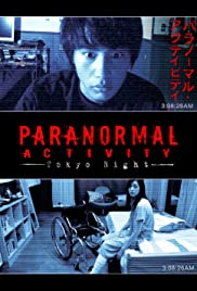Paranormal Activity : Tokyo Night Streaming