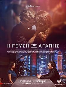 I gefsi tis agapis (2018 TV Movie)