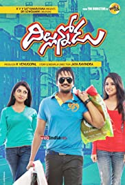 Dillunnodu (2014) 720p 1.1GB UNCUT HDRip [Hindi DD 2.0 – Telugu 2.0] MKV