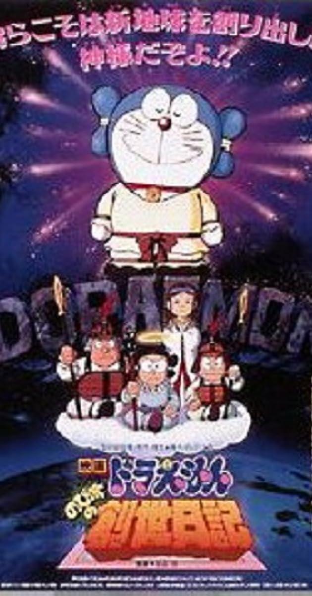 Doraemon Nobita No Sousei Nikki 1995 Quotes Imdb