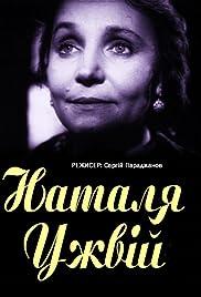 Natalya Uzhviy Poster