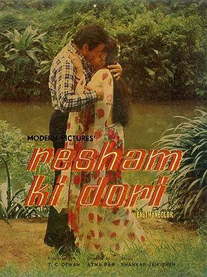 Resham Ki Dori movie, song and  lyrics