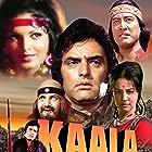 Kaala Sona (1975)