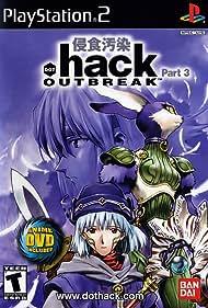 .hack//Shinshoku osen vol. 3 (2002)