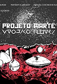 LOGA - Mars Projections Poster