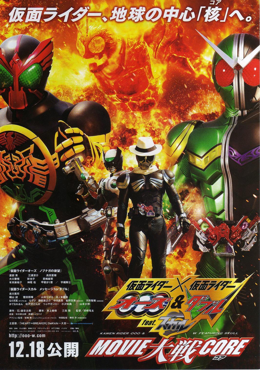 download kamen rider w and decade movie sub indo