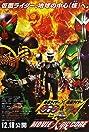 Kamen Rider Movie War Core: Kamen Rider vs. Kamen Rider OOO & W Featuring Skull (2010) Poster