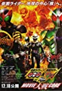 Kamen Rider Movie War Core: Kamen Rider vs. Kamen Rider OOO & W Featuring Skull