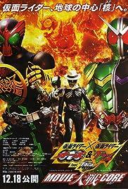 Kamen Rider Movie War Core: Kamen Rider vs. Kamen Rider OOO & W Featuring Skull Poster