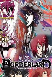 Alice in Borderlands Poster
