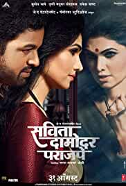 Watch Movie Savita Damodar Paranjpe(2018)