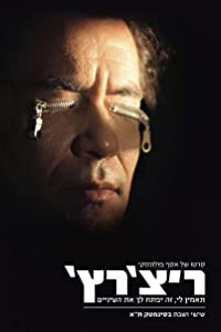 Movie for pc download Ritch-Ratch Israel [480x854]