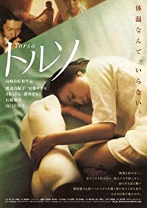 Watch tv movie2k Toruso Japan [1280x720]
