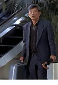 Mako in Martial Law (1998)