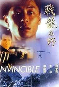 Danny Lee and Dave Wang in Zhan long zai ye (1992)
