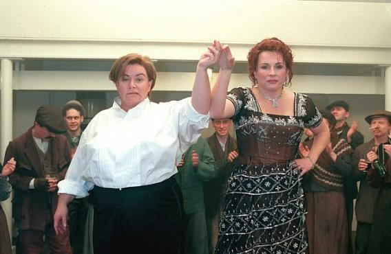 Image result for french and saunders titanic