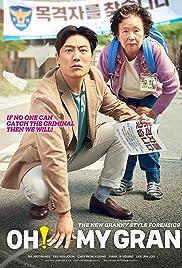 哦!文姬 오! 문희 (2020)