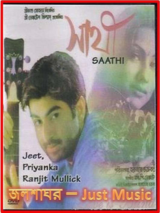 Sathi (2002) Bengali Full Movie DVDRip 720p 1080p x264