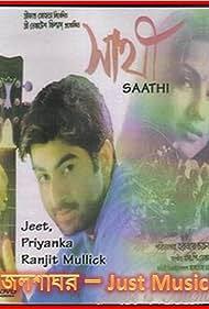 Priyanka Upendra and Jeet in Sathi (2002)
